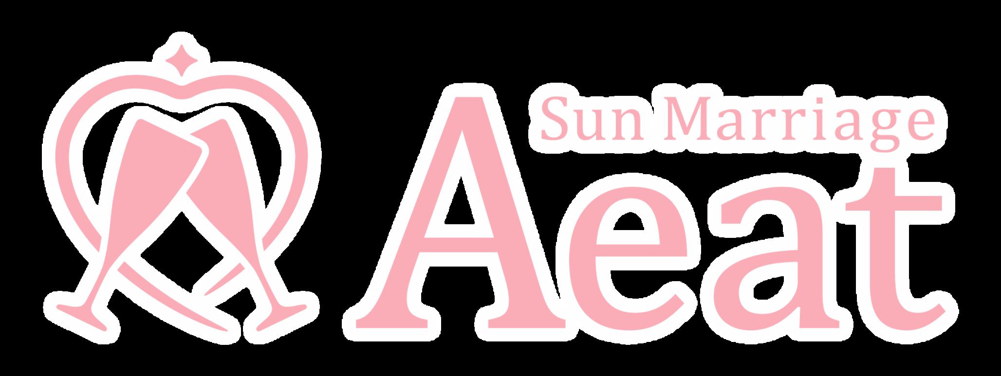 Sun Marriage Aeat 【サンマリッジアイート】